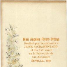Postales: * Y363 - RECORDATORIO DE PRIMERA COMUNION - SEVILLA 1984. Lote 110078699