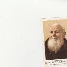 Postales: ESTAMPA FRAY LEOPOLDO DE ALPANDEIRE. EDITA H. FOURNIER 1978. RELIQUIA. Lote 110538311