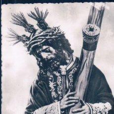 Postales: POSTAL ANTIGUA NTRO P JESUS DEL GRAN PODER - SEVILLA - SEMANA SANTA - 111 HELOITIPIA. Lote 178925953