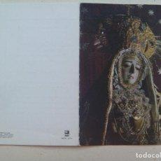 Postales: RECORDATORIO DE SEÑORA VIUDA FALLECIDA EN CORDOBA EN 1977. Lote 110927123