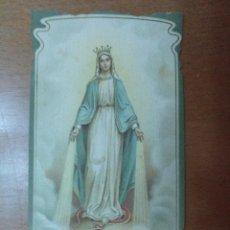 Postales: RECUERDO BODAS ORO MADRE CAYETANA DE LA SOTA COMPAÑIA HIJAS DE LA CARIDAD 1909. Lote 111238219