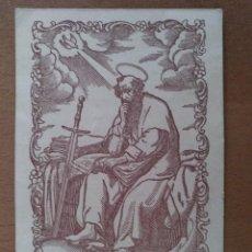 Postales: ORACION PARROQUIA DE SAN PABLO DEL CAMPO BARCELONA 7 X 11 CM (APROX). Lote 111239031