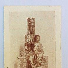 Postales: 1955 CALATAYUD ESTAMPA RECORDATORIO NUESTRA SEÑORA DE LA PEÑA BODAS ORO ADORACIÓN NOCTURNA ESPAÑOLA. Lote 111701555