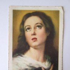 Postales: ESTAMPA VIRGEN INMACULADA - ESCRITA EN 1958. Lote 111838563