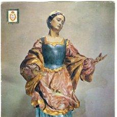 Postales: Nº 55. MURCIA. MUSEO DE SALZILLO. LA VERÓNICA. A. SUBIRATS CASANOVAS. SIN CIRCULAR. Lote 111896299