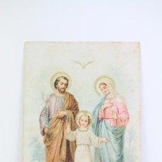 Postales: ESTAMPA RELIGIOSA - SAGRADA FAMILIA / PUBLICIDAD IMPRENTA DEL CARMEN, SEVILLA - PRINCIPIOS SIGLO XX. Lote 111945163