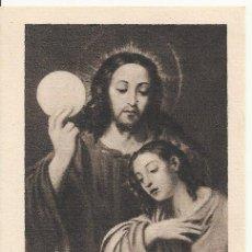Postales: ESTAMPA DE JESUS EN ULTIMA CENA. PROPAGANDA LICEO IBERICO.. Lote 112385031