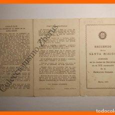 Postales: RECUERDO DE LA SANTA MISIÓN - BARCELONA XIX CENTENARIO DE LA REDENCIÓN HUMANA (MARZO 1934). Lote 112729791
