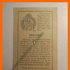 Postales: ORACIÓN AL INMACULADO CORAZÓN DE MARÍA - MISIONEROS MÁRTIRES DE BARBASTRO (HUESCA). Lote 112730571
