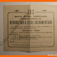 Postales: SANTA IGLESIA PARROQUIAL TRIDUO DE CARNAVAL EN REPARACIÓN A JESUS SACRAMENTADO. Lote 112732535