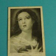 Postales: ESTAMPA HIJA DE MARÍA. COLEGIO JESÚS-MARÍA. MADRID 1962. Lote 112739247