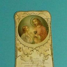 Postales: RECORDATORIO PRIMERA COMUNIÓN. VALENCIA. 8 DICIEMBRE 1923. 5,5 X 10,5 CM. Lote 112758847