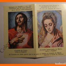 Postales: ESTAMPA RELIGIOSA - SAGRADO CORAZÓN DE JESÚS - CORAZÓN INMACULADO DE MARÍA. Lote 112767947