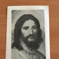 Postales: POSTAL CONSEJO DIOCESANO JÓVENES A. C. EJERCICIOS ESPIRITUALES 1953. Lote 112773663