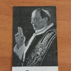 Postales: POSTAL A LAS JUVENTUDES DE ACCIÓN CATÓLICA. PIO XII 1941. Lote 112774091