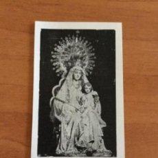 Postales: POSTAL VISITA DOMICILIARIA DE NUESTRA SANTÍSIMA MADRE DE LA MERCED. Lote 112775111