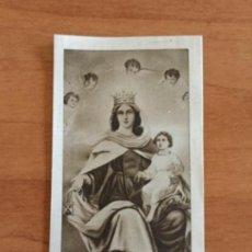 Postales: ESTAMPA POSTAL DE LA VIRGEN CON EL NIÑO JESUS. Lote 112776179