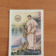 Postales: ESTAMPA POSTAL PADRE DAMIÁN. MÁRTIR DE LA CARIDAD. PIDAMOS SU CANONIZACIÓN. Lote 112776431