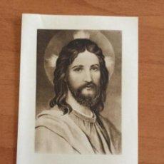 Postales: POSTAL EJERCICIOS ESPIRITUALES PARA EMPLEADAS. SERVICIO DOMESTICO. Lote 112776715
