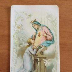 Postales: ESTAMPA POSTAL A TI O MADRE MARIA, OFREZCO MI CORAZÓN, SALVADME. Lote 112776895