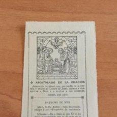 Postales: ESTAMPA POSTAL APOSTOLADO DE LA ORACION. PATRONO DEL MES 1955. Lote 112777551
