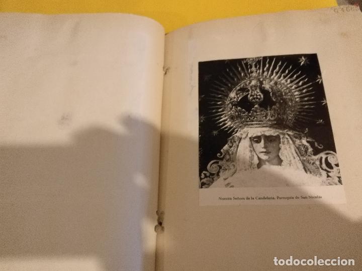 Postales: GRAN COLECCION ANTIGUOS +130 RECORTES PRENSA ORIGINALES DE LA SEMANA SANTA DE SEVILLA VIRGEN CRISTO - Foto 42 - 112914463