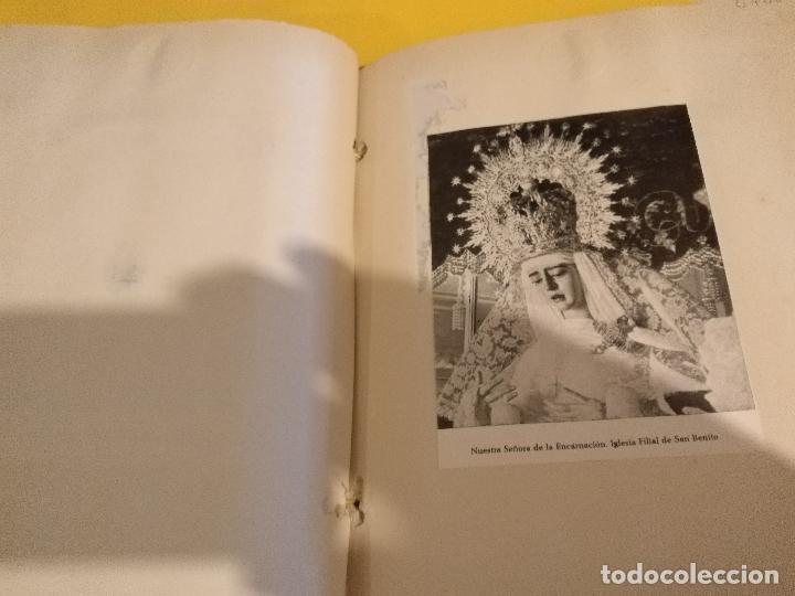 Postales: GRAN COLECCION ANTIGUOS +130 RECORTES PRENSA ORIGINALES DE LA SEMANA SANTA DE SEVILLA VIRGEN CRISTO - Foto 63 - 112914463