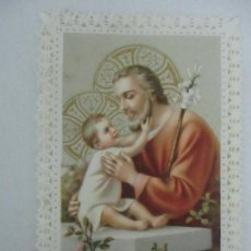 Postales: PRECIOSA ESTAMPA RECUERDO - PAPEL TROQUELADO Y CALADO - S. XIX. Lote 112964483
