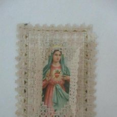 Postales: PRECIOSA ESTAMPA RECUERDO - PAPEL TROQUELADO Y CALADO - S. XIX. Lote 112964695