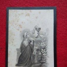 Postales: TUBAL VALENCINA (SEVILLA) 1892 ESQUELAS RECORDATORIOS JACULATORIAS. Lote 113478619
