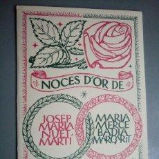 Postales: BONITO RECORDATORIO BODAS DE ORO 1945 - 1995. Lote 113625284