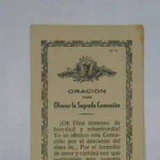 Postales: ORACION PARA OFRECER LA SAGRADA COMUNION. LITOGRAFIA LORMAN LA CORUÑA. TDKP1. Lote 114005967