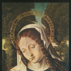 Postales: FRANCIA. 71. AUTUN. *EGLISE SAINT-PANTALÉON. TRIPTYQUE SUR BOIS, 1520. LA VIERGE* NUEVA.. Lote 114095915