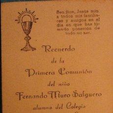 Postales: RECUERDO PRIMERA COMUNION.FERNANDO MURO SALGUERO.MACARENA.SEVILLA.1957. Lote 114125583