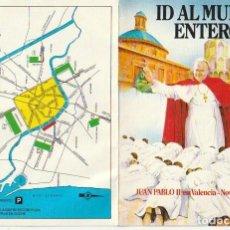 Postales: ESTAMPA DIPTICO JUAN PABLO II EN VALENCIA NOVIEMBRE DE 1982 - -C-21. Lote 114620387