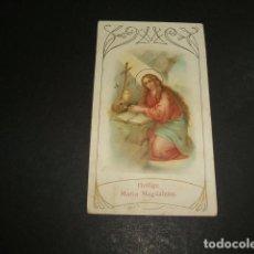 Postales: SANTA MARIA MAGDALENA ESTAMPA CROMOLITOGRAFICA SIGLO XIX. Lote 114747851