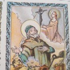 Postales: SANTORAL DEL DIA - SANTO - ESTAMPA O CROMO RELIGIOSA - SAN CIPRIANO Y SANTA JUSTINA. Lote 180154763