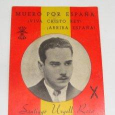 Postales: (ALB-TC-19) RECORDATORIO DEFUNCION TARJETA FUSILADO SANTIAGO URGELL ROCA. Lote 115656563