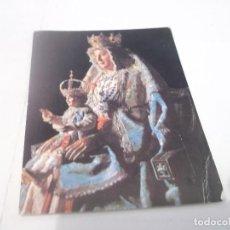 Postales: RECORDATORIO VIRGEN NTRA.SRA.VIRGEN DE LOS REYES . Lote 116048059