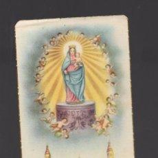 Postales: ANTIGUA ESTAMPILLA RELIGIOSA - ESTAMPA RELIGIÓN - BASÍLICA DE EL PILAR LA PILARICA/ZARAGOZA - VIRGEN. Lote 116174703