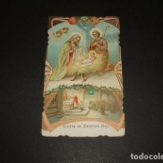 Postales: GLORIA IN EXCELSIS DEO ESTAMPA CROMOLITOGRAFICA SIGLO XIX. Lote 116188219