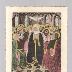 Postales: ANTIGUA ESTAMPILLA RELIGIOSA - ESTAMPA RELIGIÓN - VIRGEN MARÍA - ESPÍRITU SANTO - SPRITU SANCTO. Lote 116325571