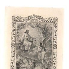 Postales: ESTAMPILLA RELIGIOSA/ESTAMPA RELIGIOSA/RELIGIÓN- DÍPTICO NOVENA SUGRAGIO DE LAS ALMAS DEL PURGATORIO. Lote 116328975