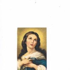 Postales: ESTAMPA RELIGIOSA INMACULADA CONCEPCIÓN POR DETRAS NO ES POSTAL. Lote 116461823