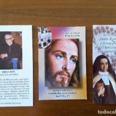 Postales: LOTE RECORDATORIOS RELIGIOSOS. Lote 116466707