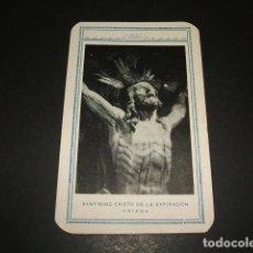 Postales: SEVILLA SEMANA SANTA SANTISIMO CRISTO DE LA EXPIRACION CACHORRO TRIANA ANTIGUA ESTAMPA. Lote 279410018