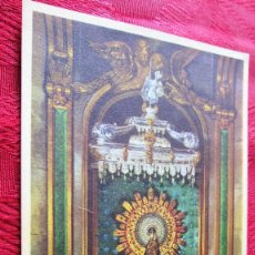 Postales: PRECIOSA TARJETA POSTAL VIRGEN DEL PILAR. MECANOGRAFIADA AL REVERSO PASADA AL MANTO VIRGEN EN 1956. Lote 116621675