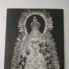 Postales: RECUERDO AL SANTUARIO VIRGEN DE COSOLACION UTRERA 1959. Lote 116742558