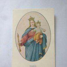 Postales: ANTIGUA ESTAMPA RECUERDO MARIA AUXILIADORA LOS CRISTIANOS AÑOS 70 SEVILLA. Lote 117523390