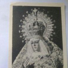 Postales: PRECIOSA ESTAMPA ORACION AÑOS 60. VIRGEN ESPERANZA (MACARENA).SEVILLA VER FOTOS. Lote 117526358